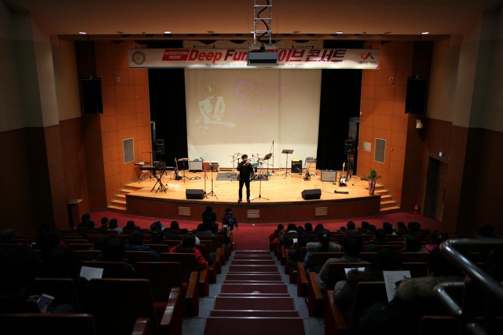 [여성회관] 락밴드(딥펀밴드) 라이브 콘서트 개최